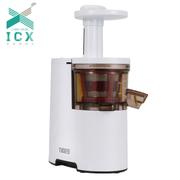 其他 泰尔斯TIDES JE200-07M00慢速挤压原汁机螺旋式压技术 榨汁机 超静音料理机