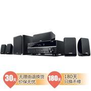 YAMAHA YHT-299 5.1声道家庭卫星影院系统(七件套)黑色