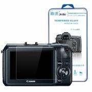 嘉速 3.0英寸 4:3普屏 单反/微单/数码相机通用高透防刮钢化玻璃保护贴膜