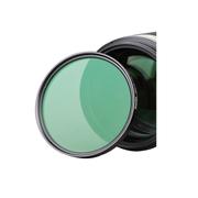 海大 超薄PROII 级多层镀膜圆偏振镜CPL 82mm