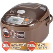 九阳 JYF-I40FS68铁釜IH电饭煲3.1斤智能电饭锅4L(土灶铁釜)
