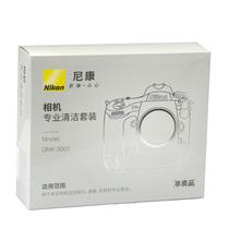 尼康 七合一单反清洁套装 原装正品产品图片主图