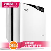 信一 空气净化器SAR-H150BS原装进口净化器除雾霾PM2.5 白色