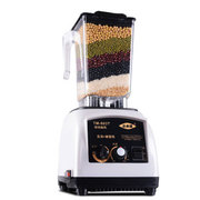 小太阳 TM-803T商用豆浆机搅拌机 家用现磨豆浆机 榨汁果汁机磨浆机辅食机 白色