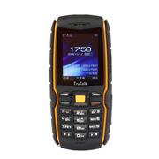trutalk Q683 远距离 电信卡  插卡 全国对讲机