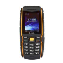 trutalk Q683 远距离 电信卡  插卡 全国对讲机产品图片主图