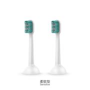 wavebetter 唯物倍佳 Rozz电动牙刷刷头PP材质声波牙刷(2个装) 起司白=柔软型