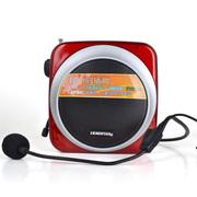 利视达 LD803教学扩音器大功率插卡音箱广场音响扩音机 导游老师腰挂唱戏机10小时录音播放 红色