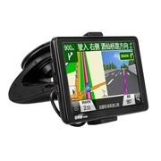 任我游 U970 7英寸导航仪 电子高清 行车记录仪车载GPS一体机 四合一 终身免费升级 标配8G