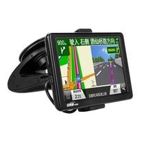 任我游 U970 7英寸导航仪 电子高清 行车记录仪车载GPS一体机 四合一 终身免费升级 标配8G产品图片主图