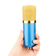 SENBOWE 麦克风 电容麦克风话筒 录音设备 K歌电脑翻唱录音唱吧达人 蓝色