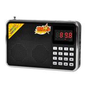 利视达 便携插卡小音箱收音机 老人mp3随身听晨练外放播放器 LD-802立体声振膜 大屏 黑色UV光油