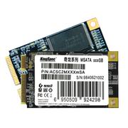 金胜维 奇龙系列 64G MSATA固态硬盘