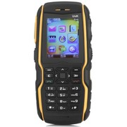 U97 四防对讲手机