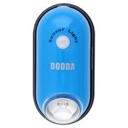 dooda sn109s 智能双感应夜灯 人体感应 光感应 让您的生活更智能 清新蓝