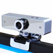 谷客 摄像头带麦克风话筒免驱夜视高清电脑笔记本台式电脑视频 HD91S