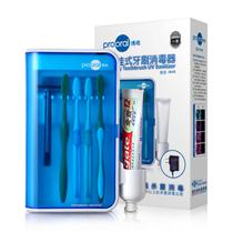 博皓 牙刷消毒器UV紫外线牙刷杀菌盒 壁挂式牙刷架2043 透明蓝产品图片主图