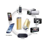 E-LONG 点烟器移动电源2600毫安充电宝 充电点烟两用苹果/三星/小米通用充电宝