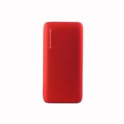 E能之芯(ELITEPOWER) U11移动电源 自带线 锂聚合物电芯更安全 5000毫安 磨砂手感 更轻薄 红色