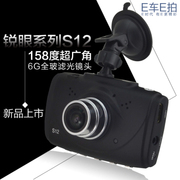 E车E拍 S12车载行车记录仪高清广角夜视1080P 黑色