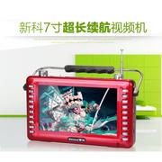 新科 唱戏机7寸大屏高清看戏机M15 支持TF卡老年人视频播放器 扩音器FM收音录音 升级高清版(金属提手)