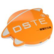 蒂森特 移动电源 DP0213 充电宝  智能手机平板通用7500毫安 通用手机 限量版 白盖