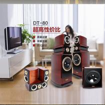 英瀚 音响 DT-80三层分体3D 5.1家庭影院 褐色产品图片主图