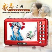 先科 【可货到付款】 4.3寸老年人看戏机 唱戏机 视频播放扩音器多功能收音机大功率 富贵红 标配加8GTF卡产品图片主图