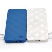 索罗卡 UPower Mix融(1+1)创意移动电源-蓝+白色