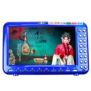 小霸王 视频播放器S-07  7英寸高清播放器插卡音箱扩音器可更换电池全格式的720P 蓝色+8G戏曲广场舞卡
