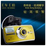 E车E拍 S6车载行车记录仪高清广角夜视1080P 黄色