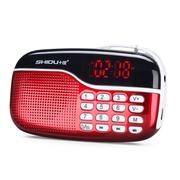 十度 S128迷你便携小音箱插卡收音机老人mp3音乐播放器随身听外放 中国红