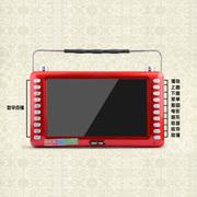 先科 【可货到付款】 9寸看戏机机扩音器老年人视频机 唱戏机多功能大功率视频机 富贵红色 标配加8GTF卡