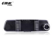 E路航 -T86行车记录仪 双镜头 高清 广角夜视 4.3寸倒车可视后视 一体机器 T86定位版+32G