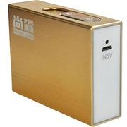 尚淼 SM-PB10 5200mAh 点烟器移动电源玫瑰金