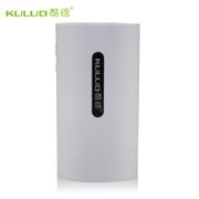 酷络 U1移动电源无线路由硬盘苹果iPhone三星 小米通用充电宝5200毫安 白色