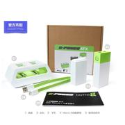 晋科 组合式MINI10000毫安充电宝移动电源可扩容到通用型 高配套装-含底座
