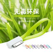 UECOO 苹果iPhone4磁力数据线 彩色充电线 iPhone4USB面条传输线 1.2m白色