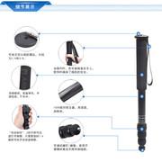 佳鑫悦 / MP-324C+BT-60独脚架