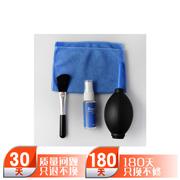 卓美 套装 4合1 清洁套装 数码用 镜头笔 清洁液 气吹 擦镜布 毛刷