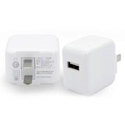 步步高 vivo 原装USB安卓手机充电器 数据线充电线 也适用于小米红米华为三星note2 usb充电头