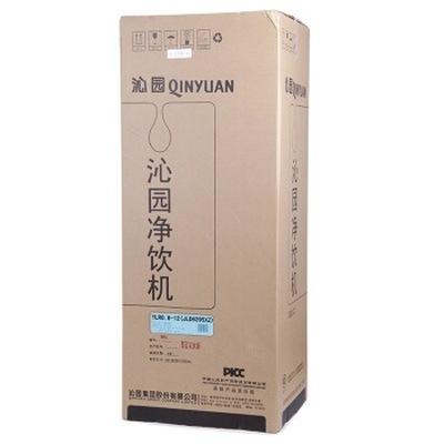 沁园 YLR0.8-12(JLD8295XZ)电子制冷型净饮机产品图片1