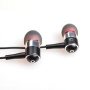 ULDUM U-120714 重低音线控耳机 黑色
