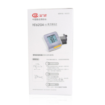 鱼跃医疗 鱼跃电子血压计YE620A产品图片主图