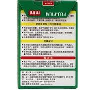 富士 instax mini胶片/相纸白边(10张)