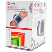 好一生 腕式电子血压计 HYS-3100