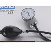 鱼跃 血压表 机械弹性元件式 (需配听诊器使用)