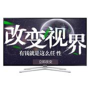 三星 UA60H6400AJXXZ 60英寸3D智能四核处理器节能LED液晶电视