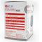 好一生 臂式电子血压计 HYS-7180产品图片1
