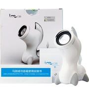 I-mu i-ma 马到成功 创意多媒体音响/音箱 大师级外观设计 3.5mm音频插头 白色